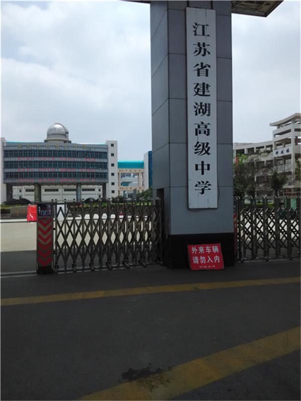 太平新村2/5层104+8平中装45万