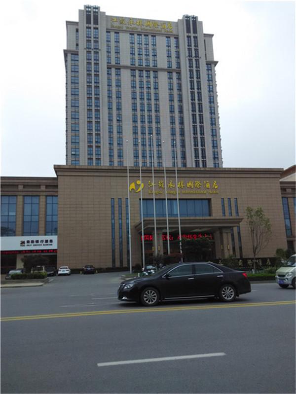 永林大酒店东侧2/5层90平普装8000元/年