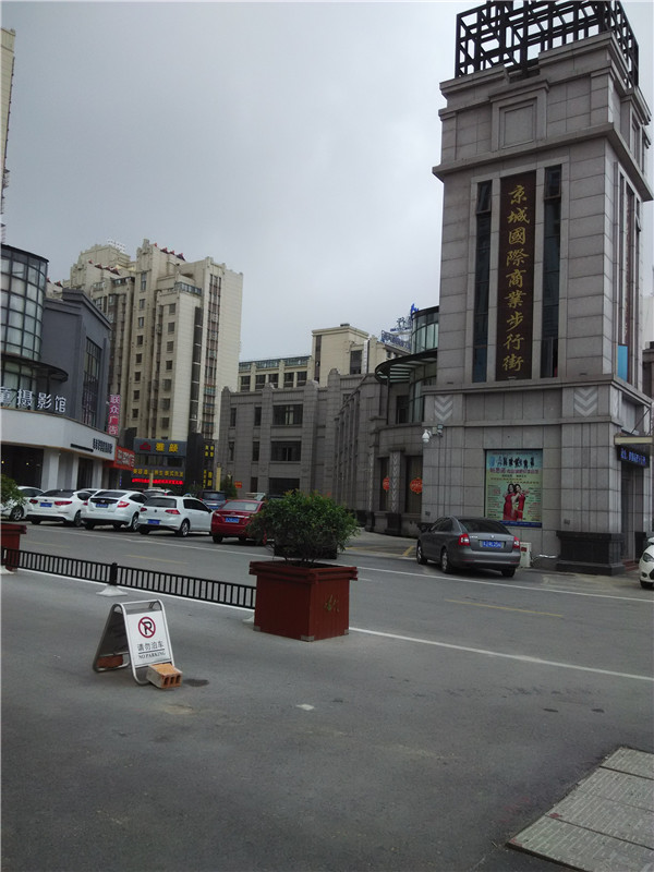 求租城中3房精装电梯房或多层2楼