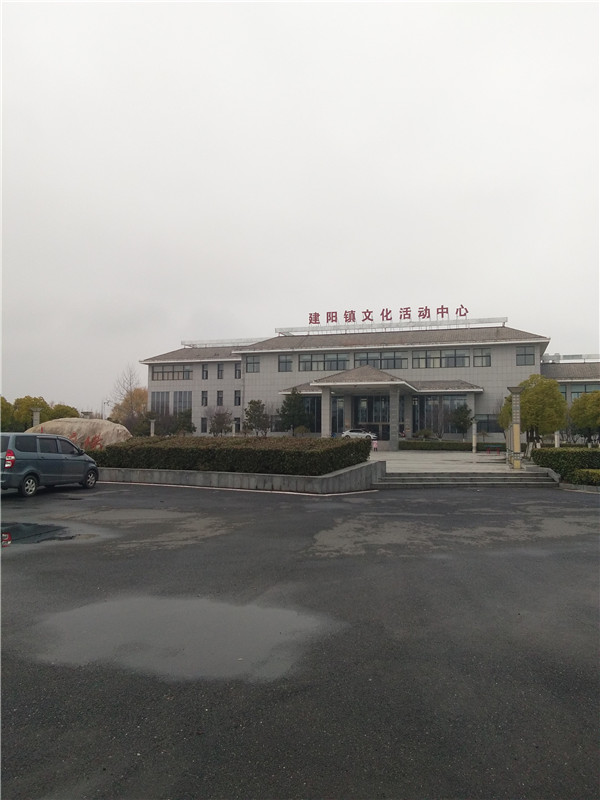 建阳邮局附近上下房100平简装21万